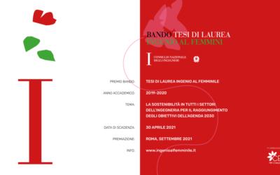 Premio Tesi di Laurea Ingenio al Femminile. Storie di donne che lasciano un segno